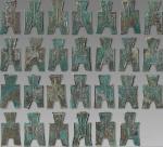 11127,战国 方足布一组不同品种二十七枚