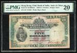 1931年印度新金山中国渣打银行5元,编号S/F 147294,PMG 20,有修补及墨渍,罕见两年版别