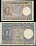 1944-45锡兰政府5卢比及10卢比二枚,VF品相