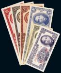 民国三十八年(1949年)银元券一组六枚