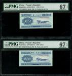 1953年中国人民银行第二版人民币2分一对,连号V III IV 6682348-49,均PMG 67EPQ