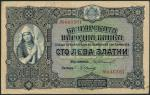 Bulgarian National Bank, 5 leva srebro, ND (1904), pale green, 10 leva (3), ND (1904), pale blue, Go