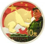 10 Yuan silver 2016. Mao Zedong edition. Panda with partial gildingand Mao Zedong with color applica
