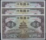 中国银行,壹圆,民国二十四年(1935年),天坛,上海地名,三种不同字轨一组三枚,九五成新