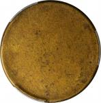 云南十文铜币。错版。CHINA. Yunnan. Mint Error -- Blank Planchet -- 10 Cash, ND. PCGS MS-61 Gold Shield.