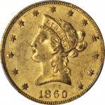 1860 Liberty Head Eagle. AU-50 (PCGS).