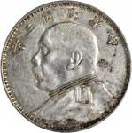 袁世凯像民国三年壹圆O版三角元 PCGS AU Details CHINA. Dollar, Year 3 (1914)-O.