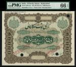 1926年印度海得拉巴的君主国1000卢比 PMG Gem Unc 66 EPQ