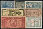 越南民主共和纸币一组七枚