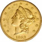 1853-O自由帽双鹰 Liberty Head Double Eagle PCGS AU Details