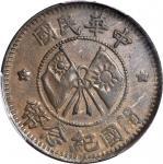 铜币一组4枚 优美