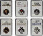 CANADA. Septet of Loon Dollars (6 Pieces), 1996-2012. All NGC Certified.