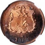 1886-H年洋元半分样币。喜敦造币厂。BRITISH NORTH BORNEO. 1/2 Cent, 1886-H. Heaton Mint. Victoria. NGC SPECIMEN-65 R