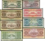 1953年中国人民银行叁圆,PMG35NET
