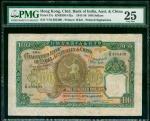 1947年印度新金山中国渣打银行100元,编号Y/M 395409,PMG 25,轻微修补