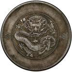 云南省造光绪元宝七钱二分困龙 PCGS VF 35 YUNNAN: Republic, AR dollar, ND  (1920-1922)