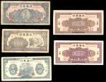 1944年至1946年北海银行10元、50元、100元及200元2枚,山东地名,一组5枚,F至VF品相