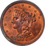 1854 Braided Hair Half Cent. C-1. Rarity-1. MS-63 RD (PCGS).