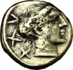 Etruscan Coins, Etruria, Populonia. Pale AV 25-Asses, c. 300-250 BC. Vecchi EC I, 25 (O1), HN Italy