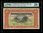 1941年有利银行10元, 编号133541,PMG 50,原装美品,高分难能一遇,万勿错过