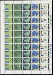 1980年T51咕咚新票10套全张1件,边纸完整,颜色鲜豔,原胶,上中品