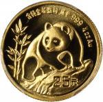 1990年熊猫纪念金币1/4盎司 PCGS MS 69
