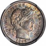 1895-S Barber Dime. MS-65 (NGC).