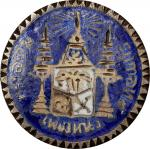 Thailand, 1/4 Baht, ca.1900, finely enamelled in blue and yellow, some chipping at centre. The obver