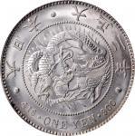 日本大正三年一圆银币。大坂造币厂。 JAPAN. Yen, Year 3 (1914). Osaka Mint. PCGS MS-64.