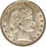 1912-D Barber Half Dollar. AU-55 (PCGS).