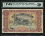 1948年有利银行壹佰圆 PMG VF 30 Mercantile Bank of India 100