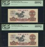 1960年三版人民币5元连号一对,编号IV VI IX 6244755-6,均评PCGS Currency Holder 68PPQ