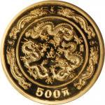 1988年戊辰(龙)年生肖纪念金币5盎司 NGC PF 69