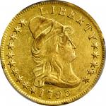 1795 Capped Bust Right Eagle. Small Eagle. BD-2, Taraszka-2. Rarity-4+. 13 Leaves. Repaired (PCGS).
