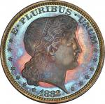 1882 Pattern Shield Earring Quarter Dollar. Judd-1698, Pollock-1900. Rarity-7-. Silver. Reeded Edge.