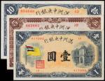 CHINA--PUPPET BANKS. Central Bank of Manchukuo. 1, 5 & 10 Yuan, ND (1932). P-J125a, J126a & J127a.
