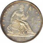 1885 Liberty Seated Half Dollar. Proof-61 (PCGS).