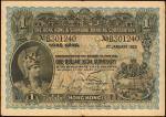 1925年香港上海汇丰银行一圆。HONG KONG. Hong Kong & Shanghai Banking Corporation. 1 Dollar, 1925. P-171. Very Fin