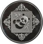 1984年第3届香港国际硬币展览会纪念银章1盎司 PCGS Proof 69 CHINA (PEOPLES REPUBLIC): AR medal, 1984
