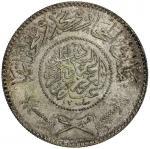 Lot 828 HEJAZ  NEJD: 39Abd al-34Aziz b. Sa39ud, 1924-1926, AR riyal, Makka al-Mukarrama 40Mecca41, A
