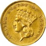 1858 Three-Dollar Gold Piece. AU-55 (PCGS). CAC--Gold Label.