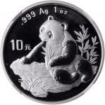 1998年熊猫纪念银币1盎司 NGC MS 70 CHINA. 10 Yuan, 1998. Panda Series