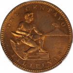 1903年菲律宾1分。PHILIPPINES. Cent, 1903. PCGS PROOF-64 Red Brown Gold Shield.