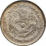 北洋造光绪23年壹圆三角眼 PCGS AU Details CHINA. Chihli (Pei Yang). 7 Mace 2 Candareens (Dollar), Year 23 (1897)
