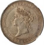 1868年香港维多利亚一圆银币。香港造币厂。HONG KONG. Dollar, 1868. Hong Kong Mint. Victoria. NGC AU-53.