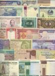 A Group of World Banknotes, dates from 1970 comprising of Argentina 500 Pesos (9), Bangladesh 10 Tak