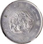日本明治十一年一圆银币。大坂造币厂。 JAPAN. Yen, Year 11 (1878). Osaka Mint. Mutsuhito (Meiji). NGC MS-63.