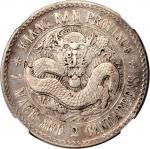 CHINA. Kiangnan. 7 Mace 2 Candareens (Dollar), ND (ca. 1897). NGC VF Details--Chop Marked.