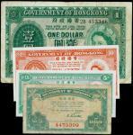 香港政府。纸币一组。不同面值,年份。Very Good & Uncirculated.