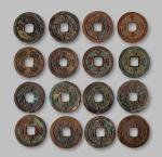 朝鲜·李朝铸币常平通宝折二一组四十枚